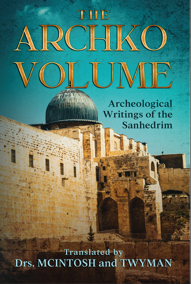 Image of The Archko Volume: Archaeological Writings of the Sanhedrim