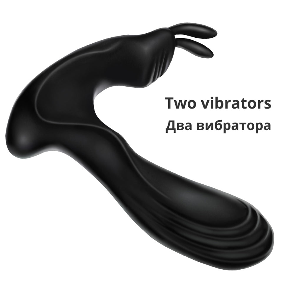 Remote Control Prostate Butt Massager