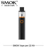 Electronic Cigarettes Smok Vape Pen 22 Kit