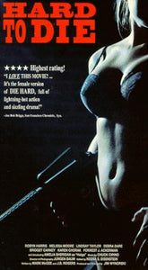 Hard to Die Dvd (1990)Rarefliks.com