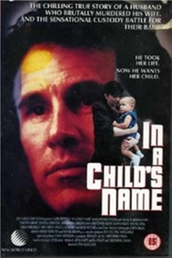 In a Child's Name Dvd (1991)