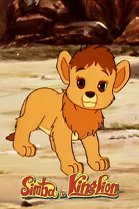 Simba: The King Lion  Complete Series Dvd