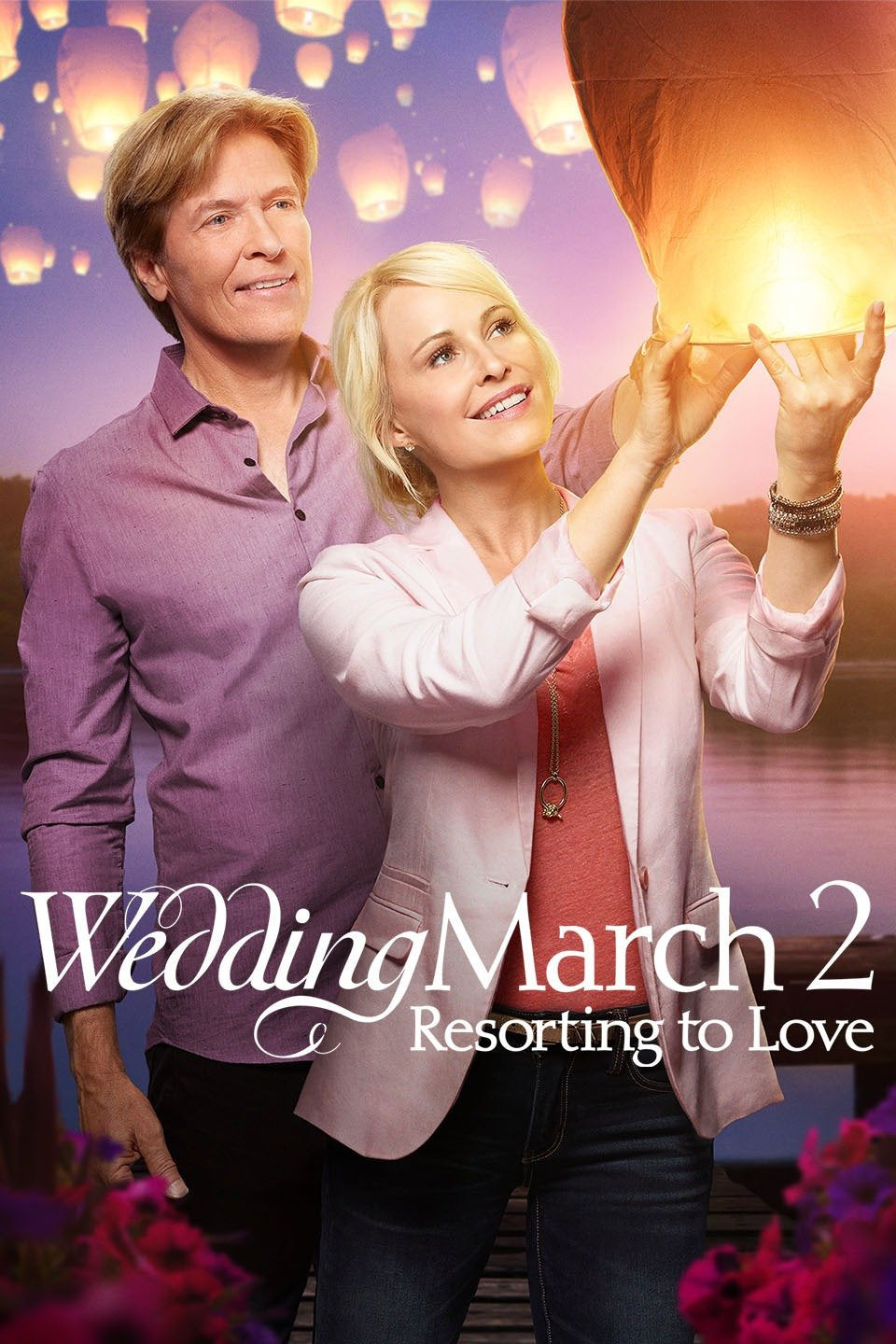 Wedding March 2: Resorting to Love Dvd (2017) Rarefliks.com
