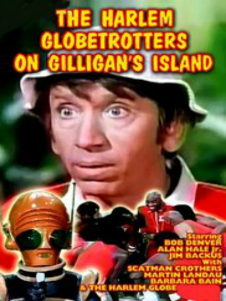 The Harlem Globetrotters on Gilligan's Island Dvd (1981) Rarefliks.com