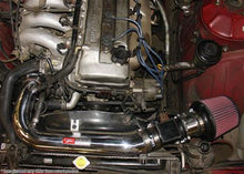 Load image into Gallery viewer, Injen Short Ram Intake Nissan 240SX 2.4L KA S14 (95-96) Polished