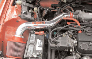 Injen Short Ram Intake Honda Civic EX / CRX Si 1.6L (88-91) Polished