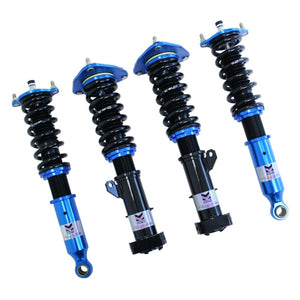 Megan Racing EZ II Coilovers Mitsubishi Galant (99-03) MR-CDK-ME00-EZII