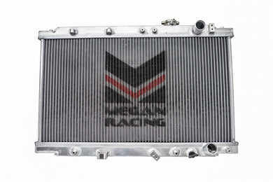 Megan Racing Radiator Acura Integra [2 Row] (1994-2001) MR-RT-AI94