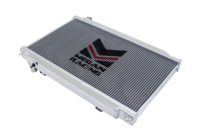 Megan Racing Radiator Nissan Maxima [2 Row] (2007-2008) MR-RT-NM07