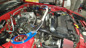 Megan Racing Strut Bar Mazda RX7 FC [Front - Race Spec] (1986-1992) Upper
