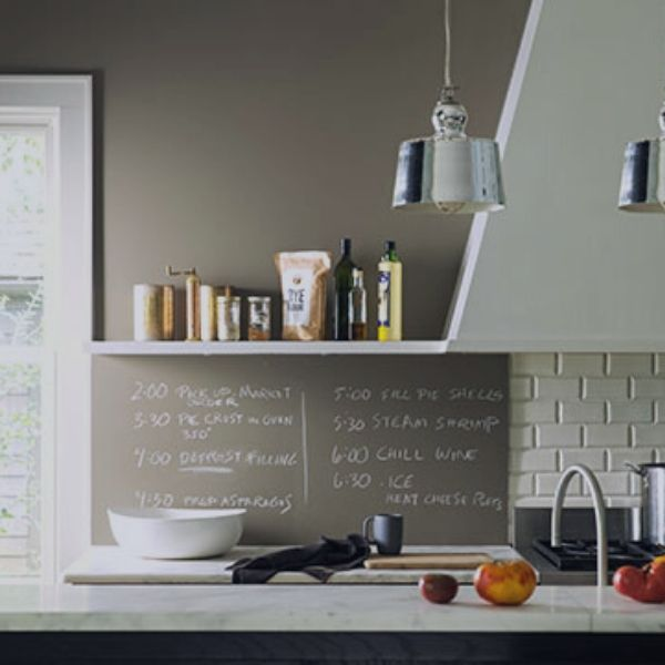 Shop chalkboard wall paint in Chicago, IL at JC Licht. Delivery and pick-up available.