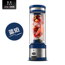 Load image into Gallery viewer, Rechargeable stainless steel juicer