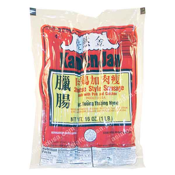 Kam Yen Jan Sausage (Pork & Chicken)
