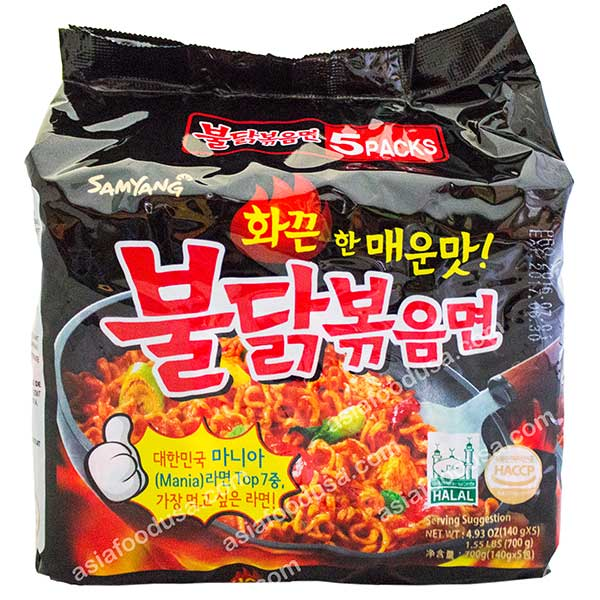 Samyang Hot Chicken Ramen (Family Pack)