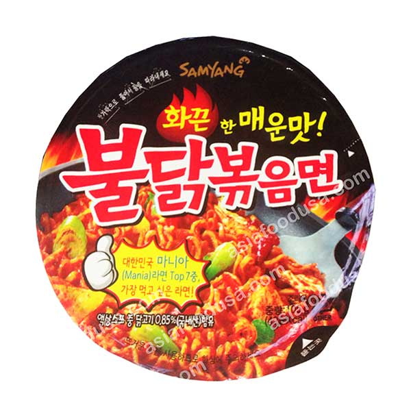 Samyang Hot Chicken Ramen (Big Bowl)