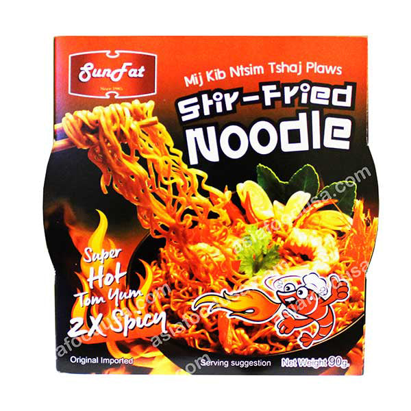SF 2x Super Hot Tom Yum Stir Fried Noodle