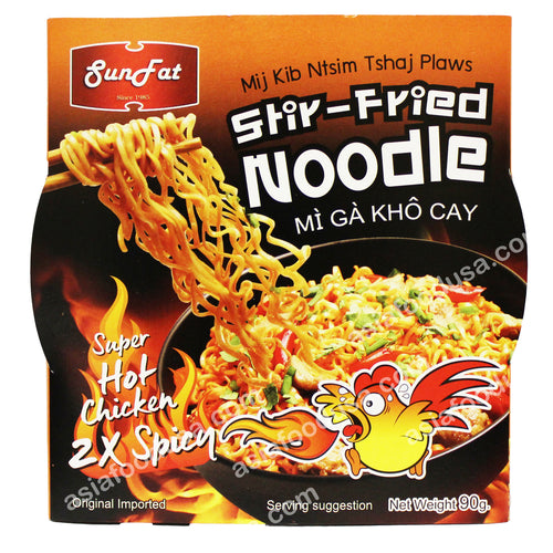 SF 2x Super Hot Chicken Stir Fry Noodle
