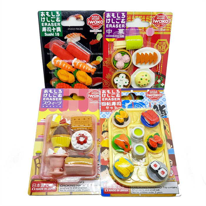 Cute Iwako Food Erasers!