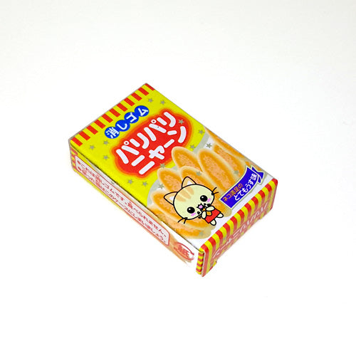 Cute Japanese Snacks eraser! (yellow)
