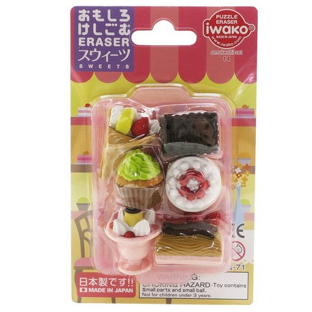 Iwako : Delicious Sweets Eraser set!
