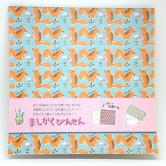 Squirrel Friends Origami Letter Paper 25 sheets!