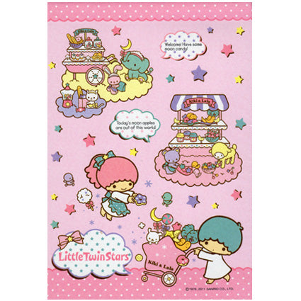 Sanrio : Little Twin Stars Letter Paper - 48 sheets!