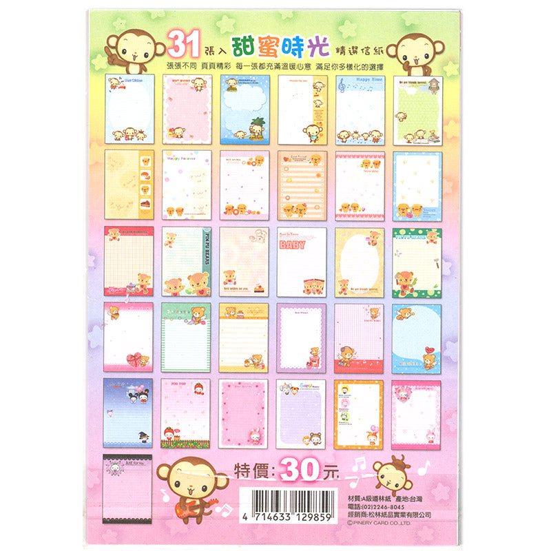 Cute Animals Letter Writing Paper - 32 Sheets - All different designs!