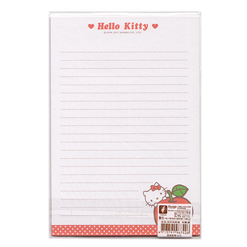 Sanrio - Hello Kitty with Apples - Letter Writing Set - Paper & Envelopes