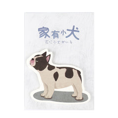 Cute Dog Sticky Memo Notes Pad! French Bulldog