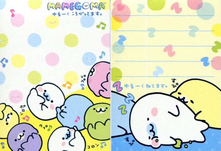 San-X : Mamegoma mini memo pad (yellow)