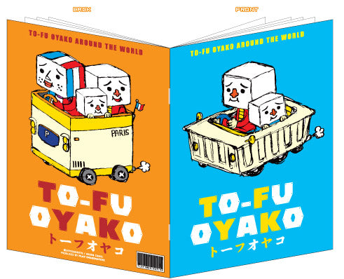 TO-FU Oyako (driving) A5 Soft-cover Notebook!