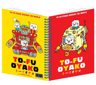 TO-FU Oyako Robot A5 Hard-cover Notebook!