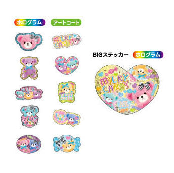 Mindwave : Milky Candy Sticker Sack