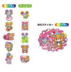 Mindwave : Picot Teddy Sticker Sack!