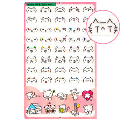 Kawaii Text Animal Emoji Faces Sticker Sheet