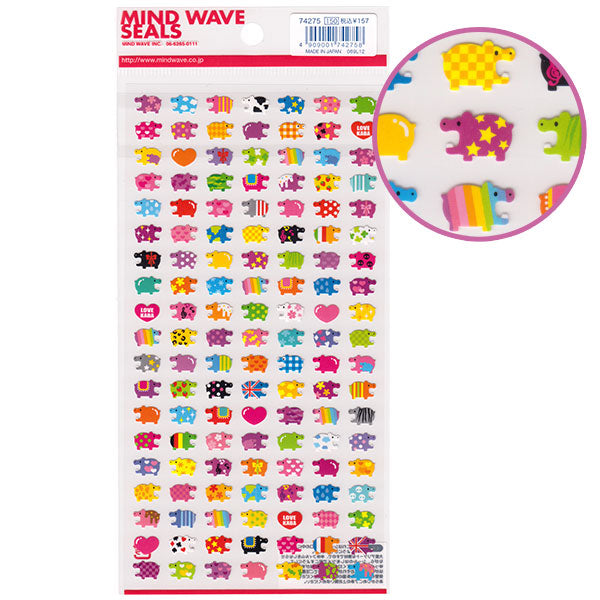 Mind Wave : Love Kirin Sticker Sheet! Cute Giraffe Stickers