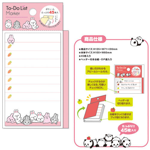 Mind Wave : Kawaii Bunny To-do list Sticky Notes!