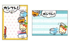 Crux : Delicious Canned Food Friends Memo Pad!