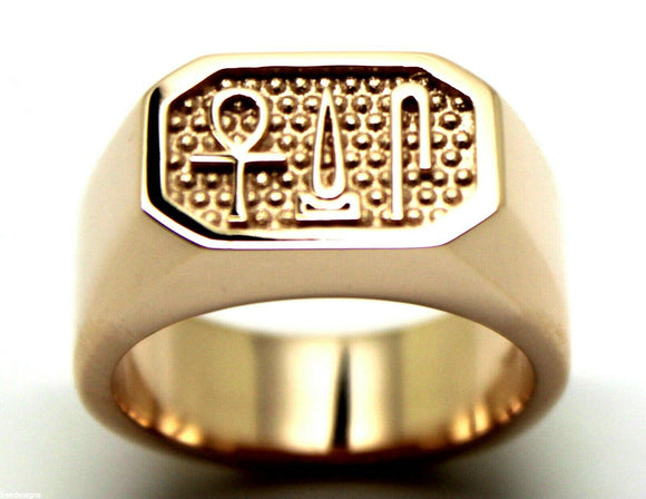 9CT ROSE Gold Signet Ring Egyptian Hieroglyphic symbols-Success,Happiness,Health