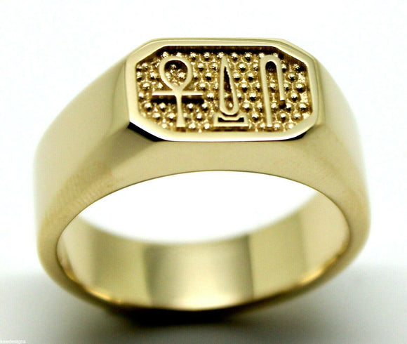 9ct Yellow Gold Ring Egyptian Hieroglyphic symbols - Success, Happiness & Health