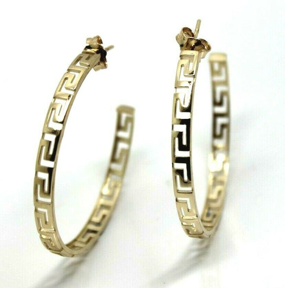 Kaedesigns, 9ct Yellow Or White Or Rose Gold Greek Key Large Hoops Stud Earring