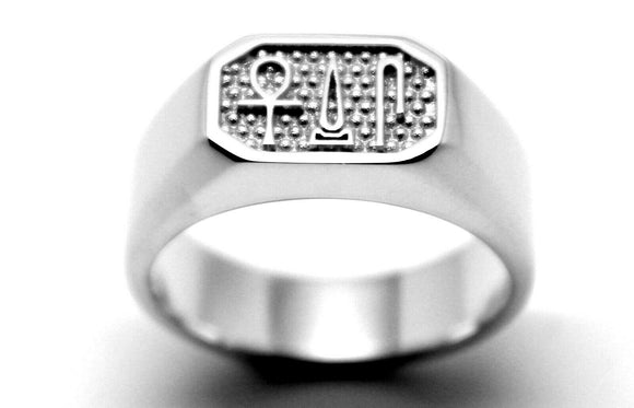 9CT White Gold Ring Egyptian Hieroglyphic symbols - Success, Happiness & Health
