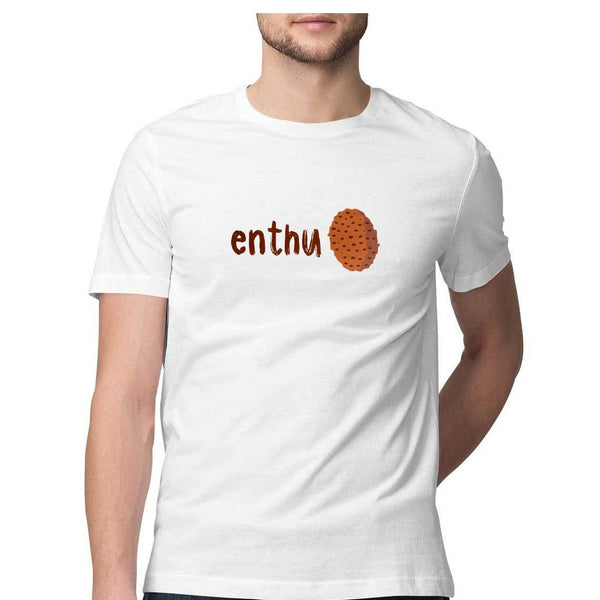 Enthu Cutlet Men's Tshirt