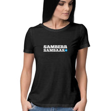 Load image into Gallery viewer, Sambaar Women's Tshirt