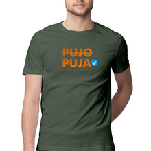 Load image into Gallery viewer, Puja Unisex Tshirt