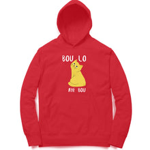 Load image into Gallery viewer, Bou Lo Hoodie (Unisex)