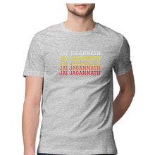 Load image into Gallery viewer, Jai Jagannath Unisex Tshirt