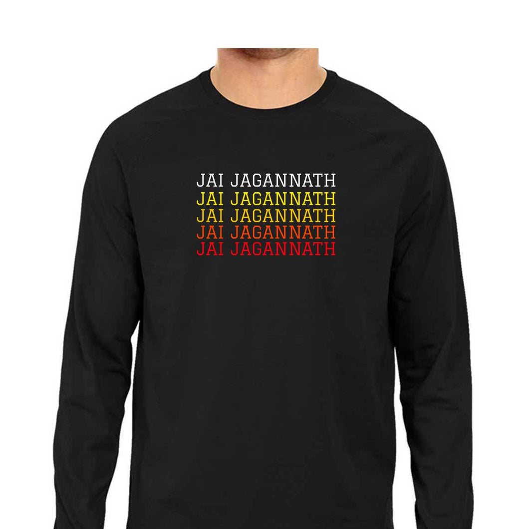 Jai Jagannath Men's Long Sleeve Tshirt