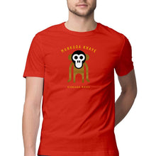 Load image into Gallery viewer, Mankada Khaye Kankada Kassi Unisex Tshirt