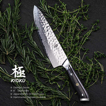 Load image into Gallery viewer, Japanese Gyuto Chef Knife